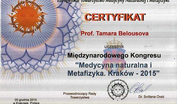 sertifikat_krakov