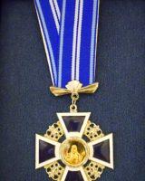 Награда I ступени «СВЯТАЯ СОФИЯ»