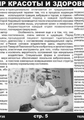 gazeta_1001