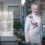 Презентация книги о жизни Тамары Павловны Белоусовой